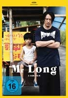 Mr Long - [Ryu San] - [DE] DVD