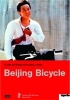 Beijing Bicycle - [CH] DVD mandarin