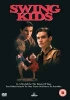 Swing Kids - [UK] DVD englisch