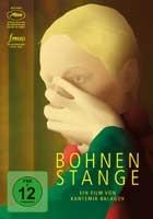 Bohnenstange - [Dylda] - [DE] DVD