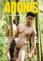 Adonis - [Thirty Years Of Adonis] - [EU] DVD kantonesisch