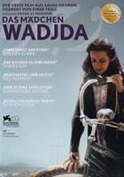 Das Mädchen Wadjda - [CH] DVD