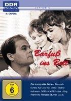 Barfuss Ins Bett (TV 1988) - [DE] DVD