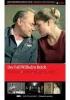 Der Fall Wilhelm Reich - (Edition Der Standard) - [AT] DVD