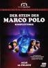 Der Stein Des Marco Polo - [La Pietra Di Marco Polo] (TV 1981) - [EU] DVD
