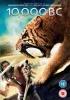 10000 BC - [UK] DVD