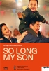Bis Dann Mein Sohn - [Di jiu tian chang] - [CH] DVD mandarin