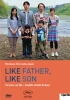 Like Father Like Son - [Soshite Chichi Ni Naru] - [CH DVD japanisch