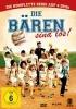 Die Bären Sind Los - [The Bad New Bears] (TV 1979) - [DE] DVD